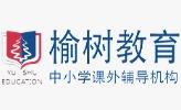 天津榆树教育信息咨询有限公司