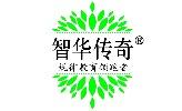 中山市智星企业管理咨询有限公司