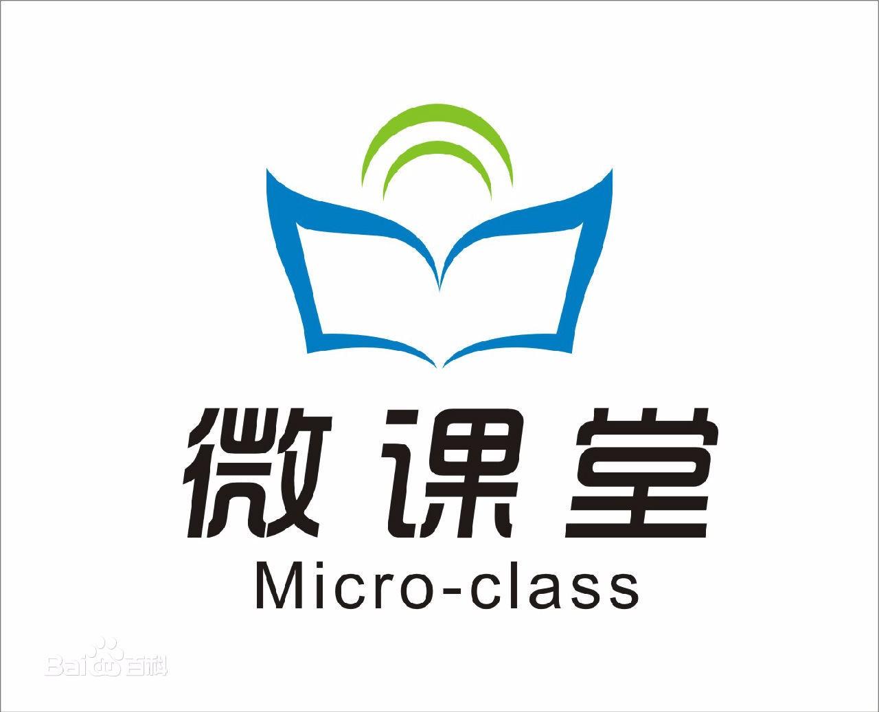 深圳市微课堂文化发展有限公司