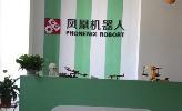 遂寧市智博仕教育咨詢有限公司