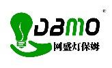 郑州灯师傅照明工程有限公司