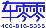 北京惠百惠科技有限公司