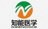 上海知能醫學模型設備制造有限公司