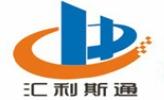深圳市汇利斯通信息技术有限公司