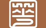 ag环亚集团|注册华安正源酒店管理有限公司