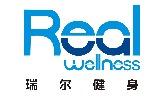 瑞尔健身管理(深圳)有限公司