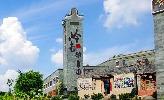 广州市三驿旅游发展有限公司