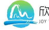 湖北欣旅途文化旅游发展有限公司