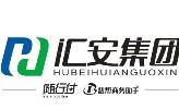 四川浠同信息技术有限公司