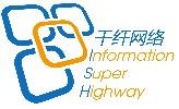 上海干纖網絡通信技術有限公司