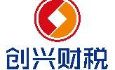 郑州创兴财税咨询亚博体育APP,亚博app下载