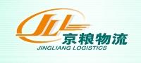 北京京粮物流有限公司