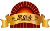 黑尔夫(北京)商贸有限公司