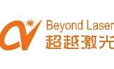深圳市超越激光技术股份有限公司