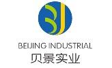 上海贝景实业有限公司