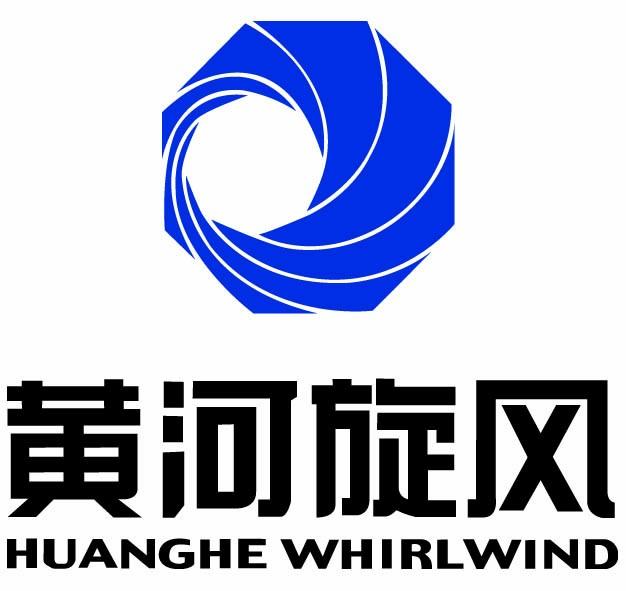 河南黃河旋風股份有限公司