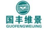 秦皇岛国丰维景环保科技开发有限公司
