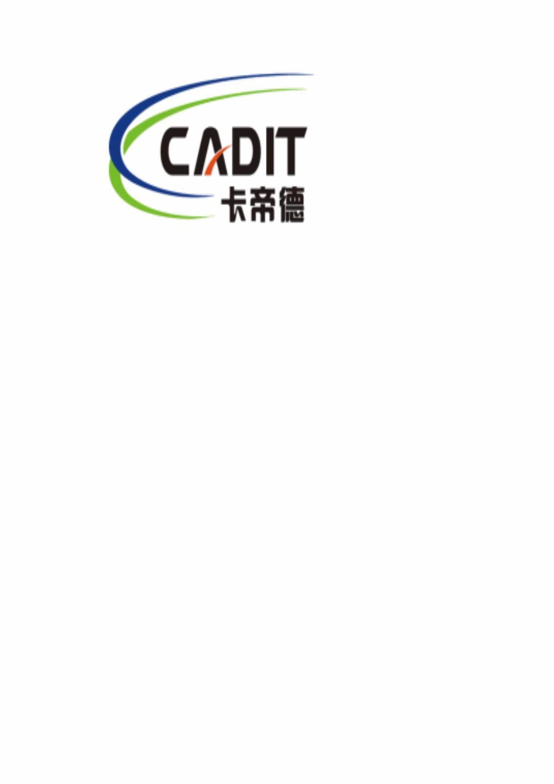 深圳市卡帝德塑料制品有限公司