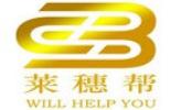 广州莱穗帮企业管理咨询有限公司