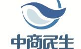 中商民生实业集团有限公司