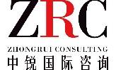 北京中锐国际咨询有限公司