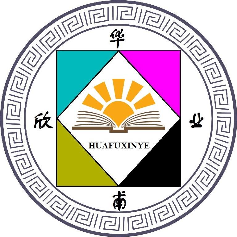 北京华甫欣业管理咨询有限公司