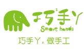 亚博娱乐国际--任意三数字加yabo.com直达官网市巧手丫文化创意有限公司