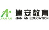 郑州建安教育信息咨询有限公司