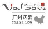 广州沃爱广告策划有限公司
