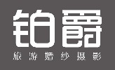 铂爵蜜月文化(厦门)有限公司