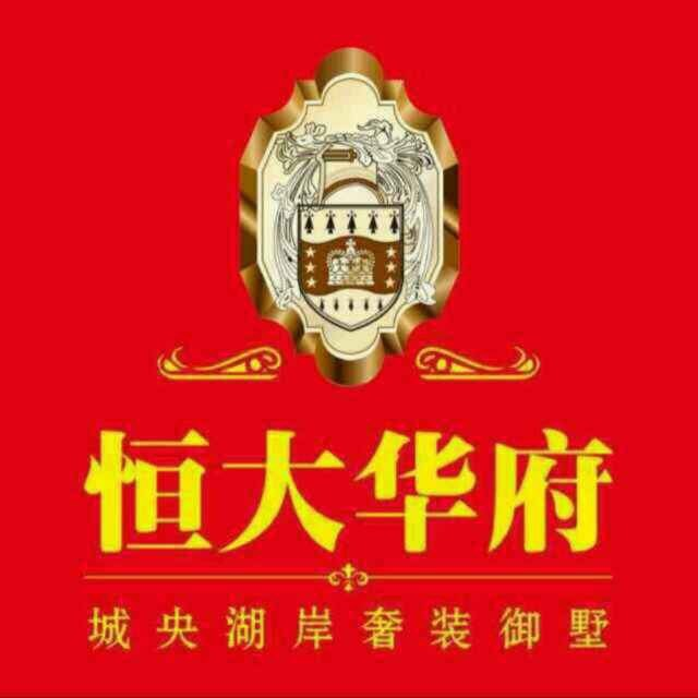 南宁耀世龙庭房地产开发有限公司