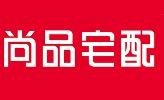 深圳市宝安区乐安居尚品宅配衣柜专柜