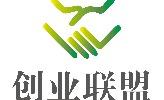 广州市创业联盟餐饮企业管理有限公司