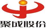 深圳市聚成企业管理顾问股份有限公司广州分公司