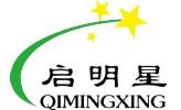 潮州市湘桥区启明星社会工作综合服务中心