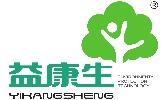 广东益康生环保服务有限公司