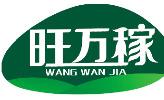 漯河双汇万中禽业发展有限公司
