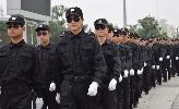 河南嘉德保安服务有限公司