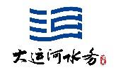 大运河(北京)水务建设投资管理有限公司