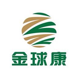 金球康企业管理咨询(佛山南海)有限公司