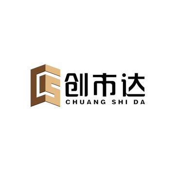 四川创市达房地产策划营销有限公司