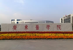12月15日广东医科大学2020届毕业生供需见面会