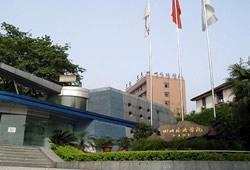 四川外国语大学2019年暑期实习生双选会