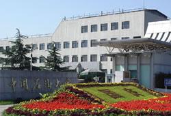 中国石油大学(北京)2020届毕业生校内招聘会