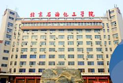 12月8日北京石油化工学院专场双选会3