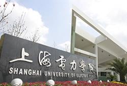 上海电力大学2020届毕业生综合类招聘会