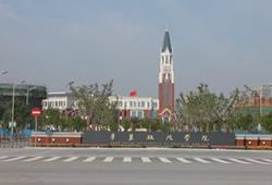 華東政法大學2020屆畢業生就業雙選會