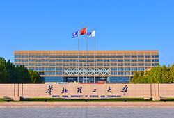 華北理工大學2020屆畢業生春季網絡雙選會(第三場)
