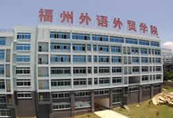 12月1日福州外语外贸学院艺术与设计学院2021届毕业生专场校园供需见面会