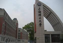 2020上海理工大学--浙江台州专场招聘会